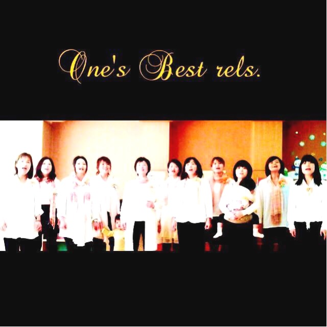 One's Best Rels